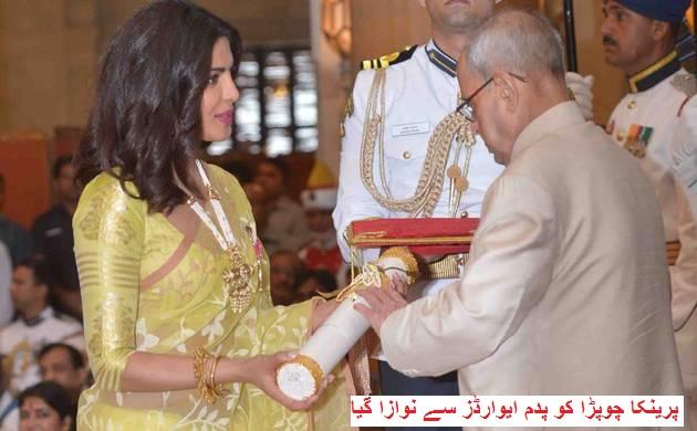 رجنی کانت اور پرینکا چوپڑا کو پدم ایوارڈز سے نوازا گیا